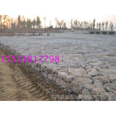 石笼网|绿格网箱|雷诺护垫|格宾网|水利防护钢丝网|包塑石笼网