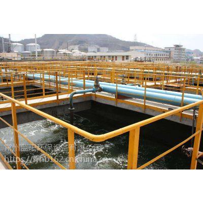 泰兴工业废水处理-化工橡胶废水池过滤设备 重金属废水处理工程