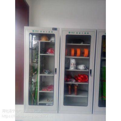 电力安全工具柜首先泽宁电气,知名品牌,用的放心