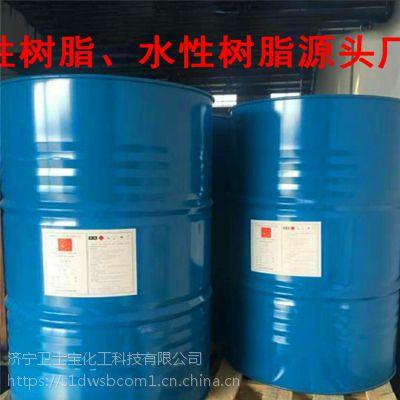 青岛水性醇酸树脂使用方法价格