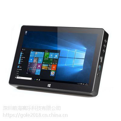 厂家直销嵌入式win10数控平板电脑自带网口 usb hdmi接口