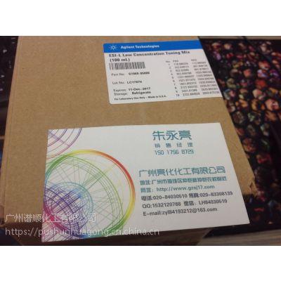 广州亮化化工供应氯苯沙明标准品,cas77-38-3,规格20mg/支,有证书