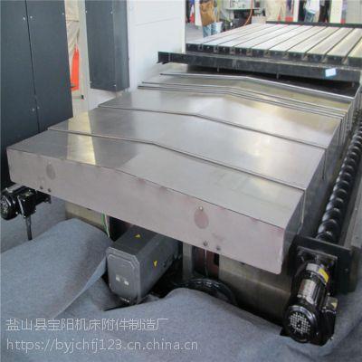 沈阳HTC1635数控机床钢板防护罩-宝阳
