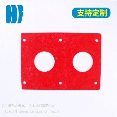 苏州耐温GPO-3板材 白色红色GPO-3聚酯板华研富士支持加工定制