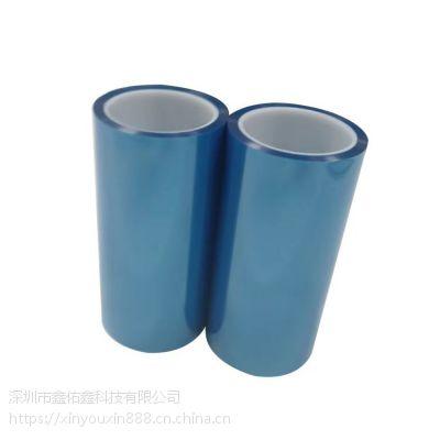 深圳市厂家直销低中高粘蓝色双层亚克力防静电保护膜