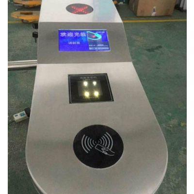 固定式条码扫描器自助设备外置自感应扫码器