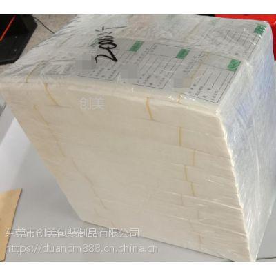 东莞印刷不干胶标签 成品出货物料标贴 外箱贴纸 粘性强 价格低