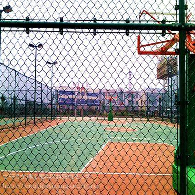 篮球场防撞围栏 球场围网一平米多钱 勾花隔离网