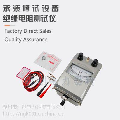 DC:0~10000V 200G(Ω)短路电流≥5mA升级专用绝缘电阻测试仪汇能