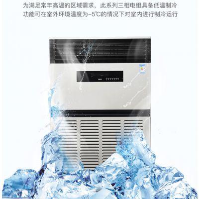 格力柜机 商用中央空调 十匹柜机 10匹立式空调10HP主机RF28W/A-N5