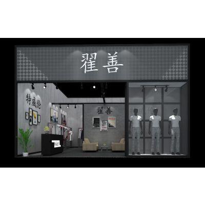 展览展台设计搭建展览会搭建服装展览会搭建广州展览会搭建公司