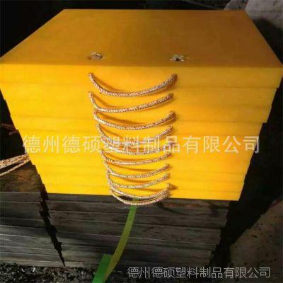 厂家供应高分子聚乙烯支腿垫板 吊车泵车用支腿垫块 起重机垫板