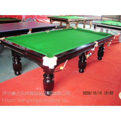 济宁哪里卖台球桌、济宁台球桌价格多少钱