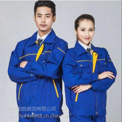深圳东莞厂服工作服劳保服制服行政装订做加工,上门服务。