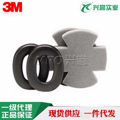 3M HY3耳罩衬垫 H6 耳罩系列配件 衬垫替换装 听力防护配件