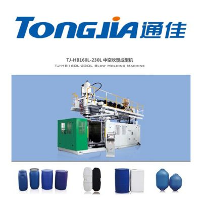塑料桶涂料桶生产设备通佳50升化工桶专用机器价格