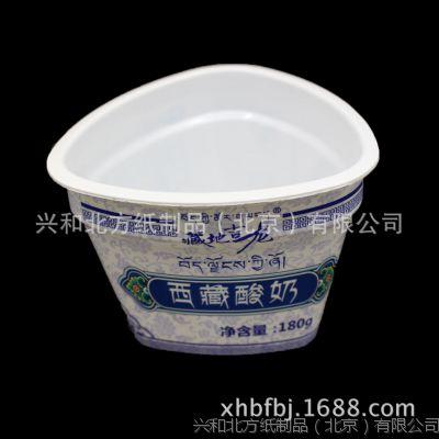酸奶塑料包装杯酱料杯水果果冻饮料包装杯高阻隔塑料杯定制LOGO