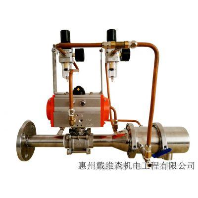 危废焚烧炉二燃室烟气温度电厂炉腔烟气温度 在线红外测量系统