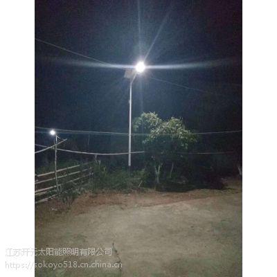 sokoyo Solar street lamp Manufactor