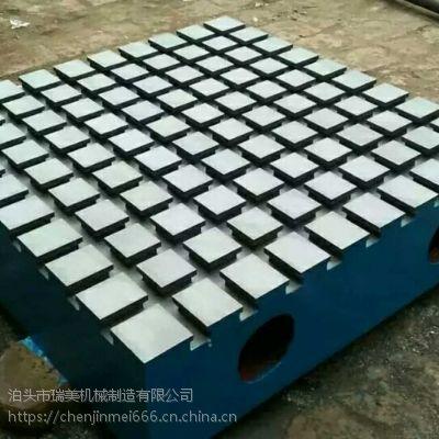 铸铁研磨平台生产基地|瑞美机械批发零售