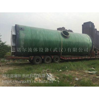 一体式玻璃钢泵站服务方案