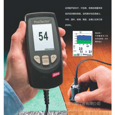 PosiTector200美国德非斯科超声波涂层测厚仪高精度探头