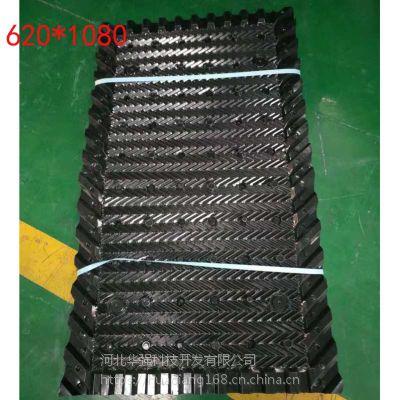 改性聚氯乙烯双向点波片 PVC淋水填料 菱电填料 河北华强