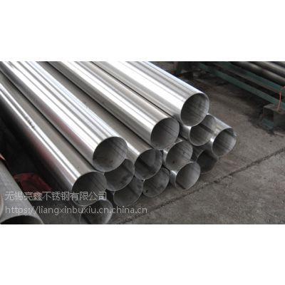 5、厂家直销201/304/321/316L不锈钢无缝管 不锈钢厚壁管 定尺加工