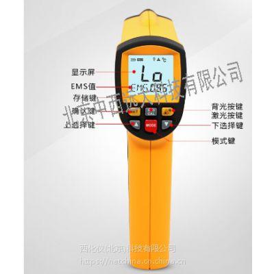 中西 红外测温仪 -60~760℃ 型号:RR64-LWD130库号:M23380