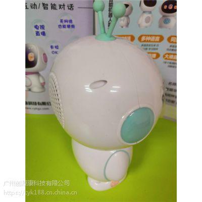 创源康婴儿看护器BM1-B 屏幕尺寸:2.9英寸 屏幕描述:高清屏 1920*1080有效像