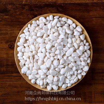 河南地区批量供应白色机制卵石 价格优势厂家直销