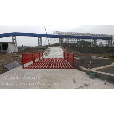 甘南藏族自治州煤焦厂拖煤车洗车平台gx-001