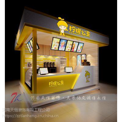 郑州奶茶店设计公司金水区联系河南天恒建筑装饰专业方便
