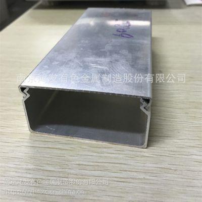 工业铝型材厂家15070铝合金U型槽 异形线槽盖板 铝线槽免费设计
