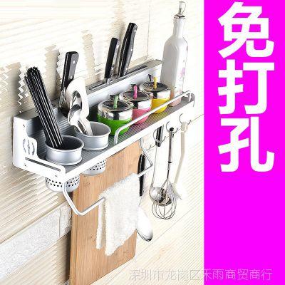 不锈钢架子厨房家用放筷笼一体多功能免打孔筷子筒壁挂式