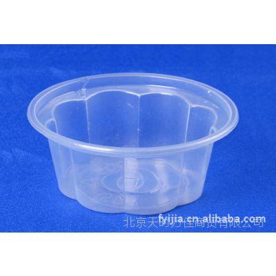 塑料杯*啫喱杯*果冻杯*梅花型 150ml/250ml   2000个/件