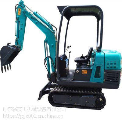 杰工供应迷你小型挖掘机 小型挖掘机
