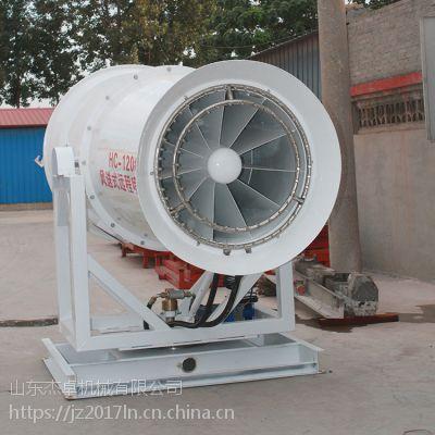 厂家直销 杰卓 风送式远程喷雾机 jz120c除尘喷雾机