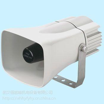 ST-25CP-ACR-E供应日本ARROW施耐德扩音喇叭ST-25CB-ACW