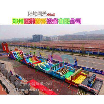贵州毕节大型充气大闯关,超级飞侠儿童陆地冲关特意加了时尚元素