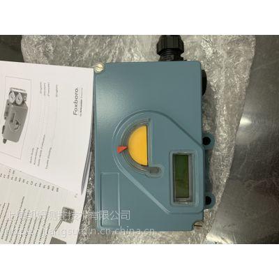 ECKARDT阀门定位器SRD991-BPNS7EAANR-V07 阀门配套