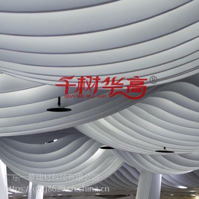 广东氟碳铝方通格栅弧形 波浪方条不规则U型槽 幕墙吊顶方管