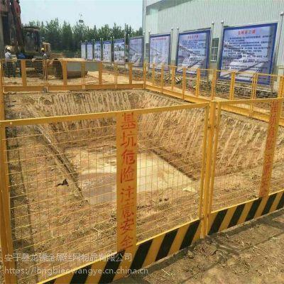 安全施工警示护栏 建筑工地护栏 隔离网栏厂家