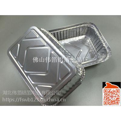 850ml厂家直批 6417铝箔餐盒 锡纸盒 外卖打包餐盒 烧烤锡纸盒