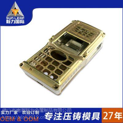 佛山铝合金压铸厂 专业生产加工铝锌合金手机汽配通讯家具灯饰压铸件