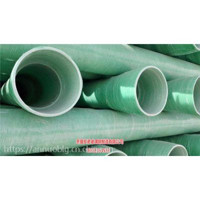 即墨玻璃钢管道批发价格 无机玻璃钢通风管道