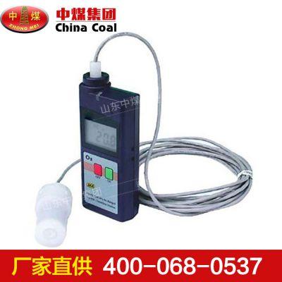 CY30袖珍式氧气检测报警仪,CY30袖珍式氧气检测报警仪供应商,ZHONGMEI