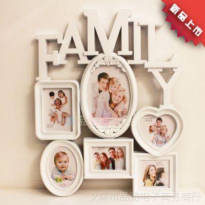 3寸4寸5寸7寸family田园相框欧式创意连体相框家庭婚纱影楼照片墙