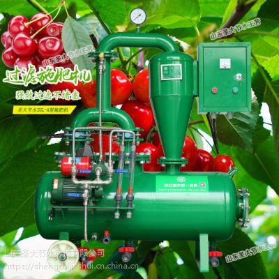 烟台施肥机使用方式 操作方便的樱桃水肥一体化滴灌设备半自动