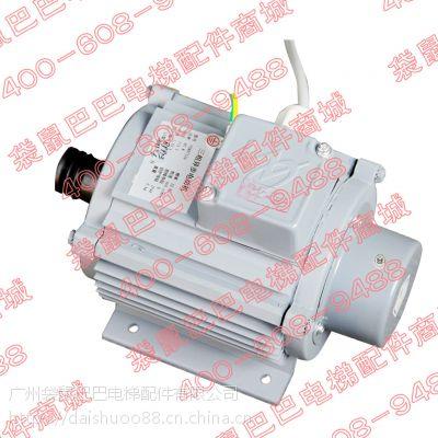 供应日立门电机YSMB7124